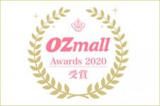 「OZmallアワード2020」3年連続 総合1位