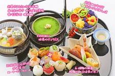 手毬寿司膳 KORON【木~日祝のルームサービス限定】