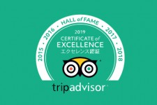 トリップアドバイザー 2019年エクセレンス認証を受賞