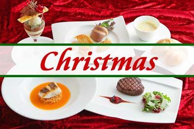 Christmas 2021【12/17~25】